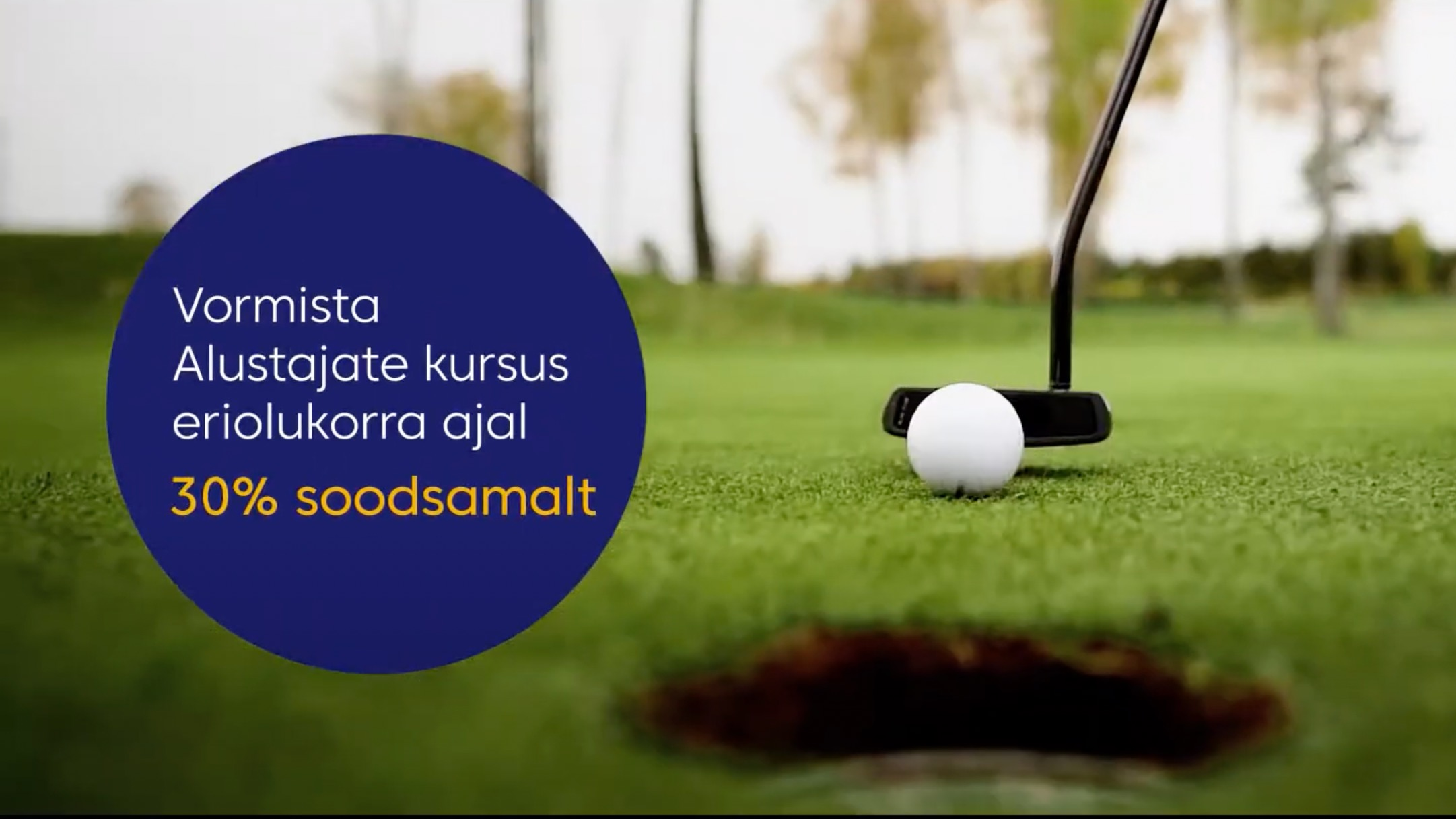 Rae golf video produktsioon