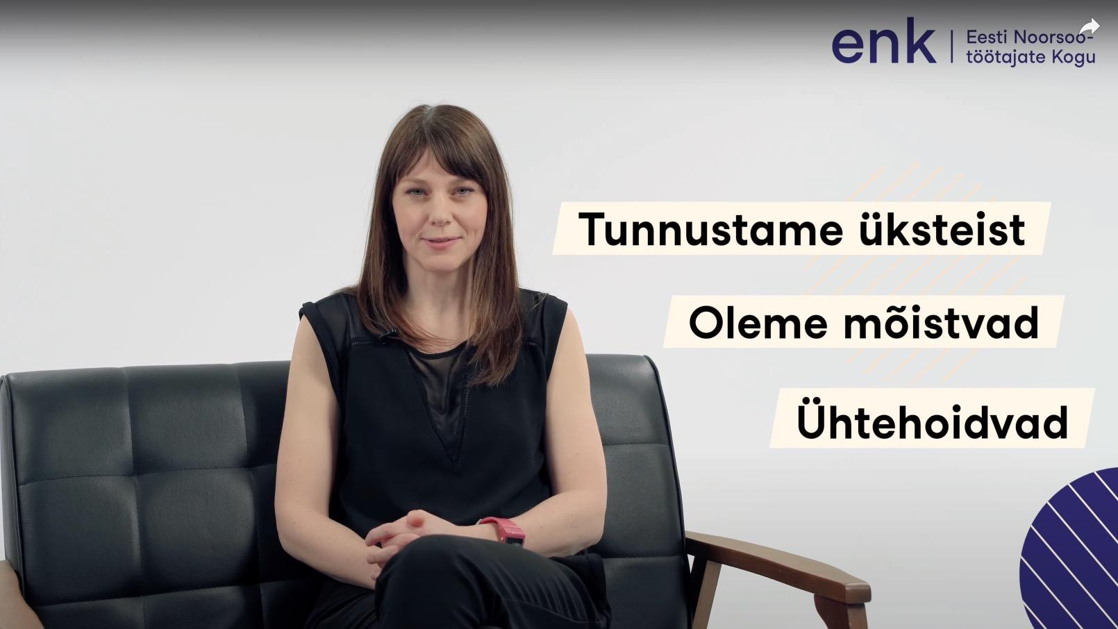 Eesti Noorsootöötajate Kogu video